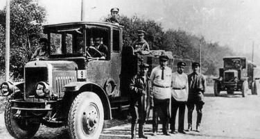 Первая «трехтонка» Ярославского автозавода